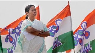 TMC Election Song   MamataTMC Song   Trinomool Congress Song    Best Election Song of West Bengal