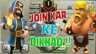 YOU CAN NEVER JOIN THIS CLAN! | WORLD'S ONLY UNIQUE CLAN | CLASH OF CLANS HINDI | Gaming With APM |