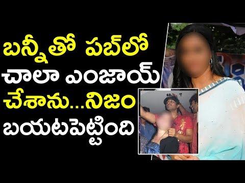 Tollywood Character Artist Shocking Comments On Allu Arjun Behaviour   Celebrity Latest Gossips