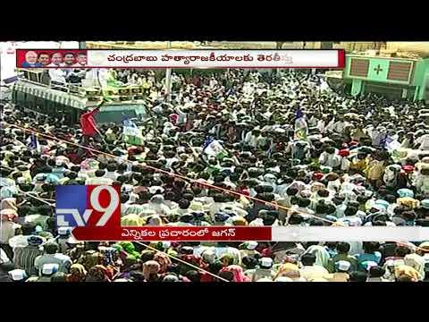 YCP Kapu Ramachandra Reddy comments on Kalva Srinivasulu - TV9