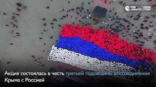 Севастопольцы развернули  живой  флаг России в честь третьей годовщины референдума