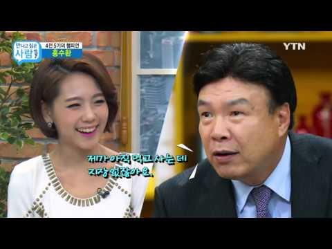 [만나고 싶은 사람] - 4전5기의 챔피언, 홍수환 / YTN DMB