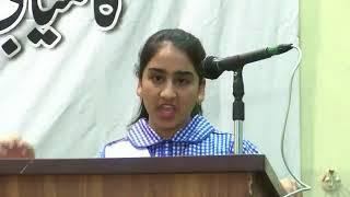 Pakistani student girl great mushaieda and very good student