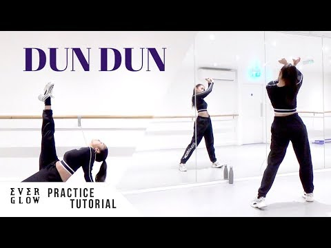 [PRACTICE] EVERGLOW (에버글로우) - 'DUN DUN' - Dance Tutorial - SLOWED + MIRRORED