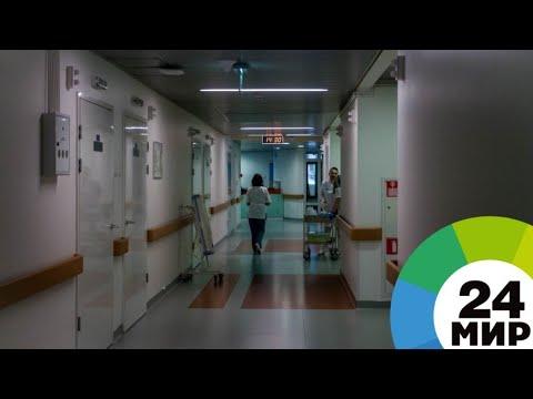 Не нужно ездить в другой город: в Моздоке открылась современная поликлиника - МИР 24