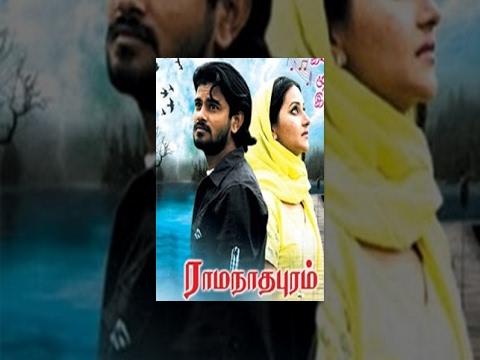 Ramanathapuram (2014) Latest Tamil Full Movie - Rakesh , Archana