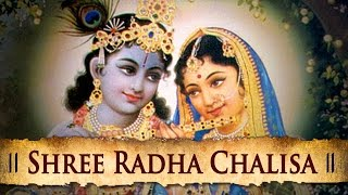 Shree Radha Chalisa | Popular Krishna Bhajans | Latest Hindi Devotional Songs