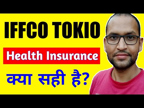 Health Insurance| Iffco Tokio Swasthya Kavach Health Insurance| Iffco Tokio Family Floater