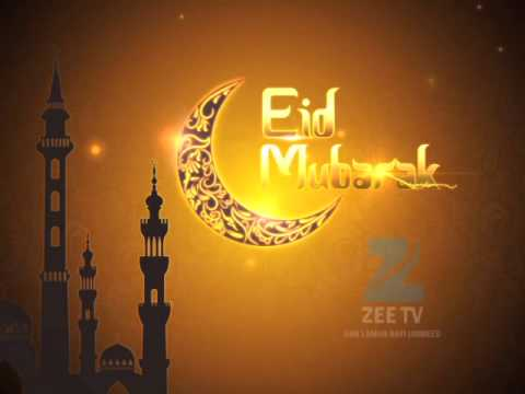 We Wish You And Your Family A Blessed Eid Eidmubarak Youtube