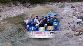 H29放送 下高井高校の現場体験② thumbnail