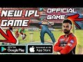 Best ipl game for android under 70mb [ Best Game] High Graphics game by india games Best game 2018