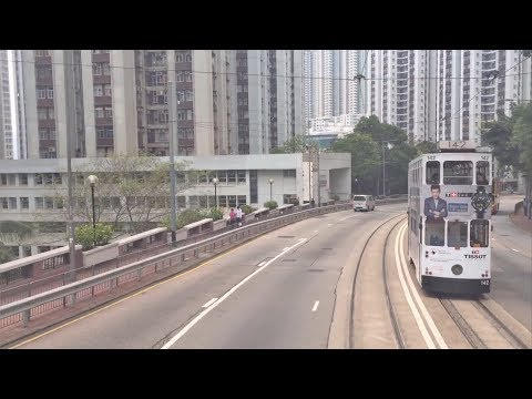Hong Kong Tramways Ride - Downtown Hong Kong Island - Hong Kong