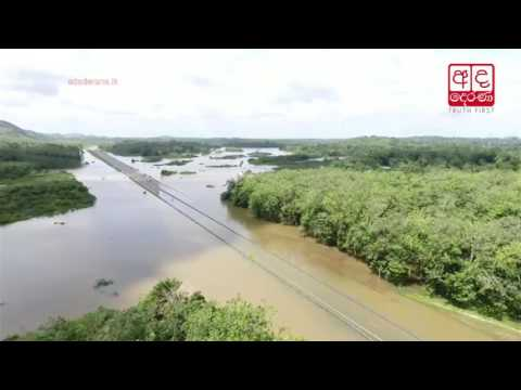 Drone camera footage of Southern Expressway flooded
