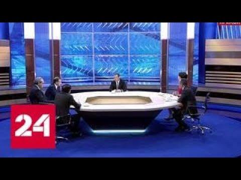 Медведев не видит себя президентом, но поддержит Путина - Россия 24