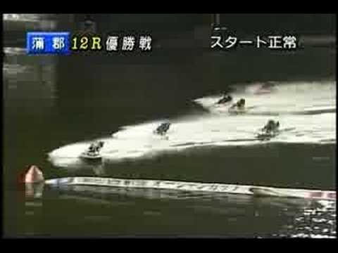 SG 第13回 オーシャンカップ競走...