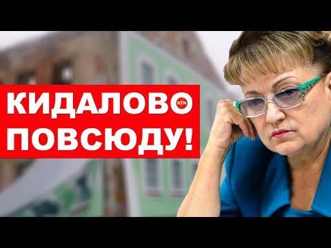 Рубанула правду в госдуме как она есть! Хронология кидалова в России. | RTN