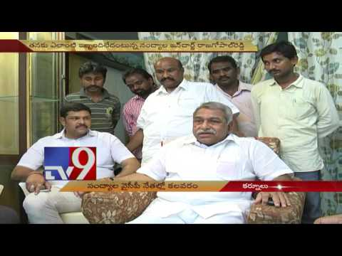 Nandyala Bypoll : YCP leaders against Pratap Reddy's nomination - TV9