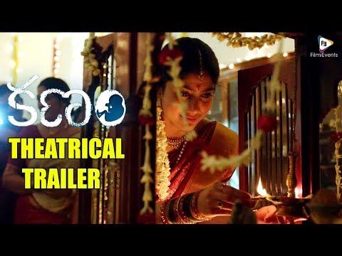 Kanam Telugu Movie Trailer || Naga...