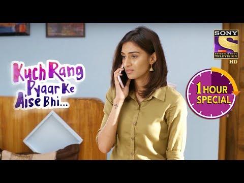 Rewind | Kuch Rang Pyaar Ke Aise Bhi | Part 6