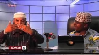 ULIZA UJUWE MAHAASIN TV - Sheikh Hamza Mansoor na Hamza Rajab