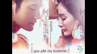 Дорама  Ты - мое солнце / You Are My Sunshine
