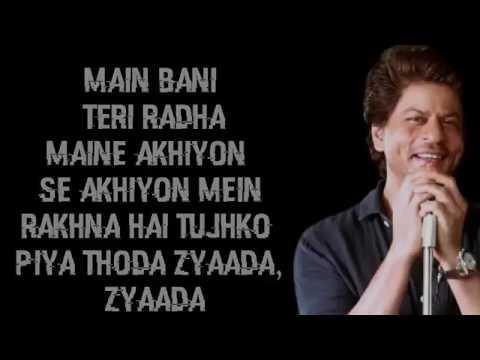 Radha Song LYRICS  Jab Harry Met Sejal  Lyrical Video  Shah Rukh Khan  Anushka Sharma  Hd Audio