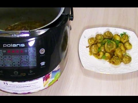 Домашние видео-рецепты - шампиньоны в мультиварке