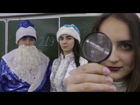 Новый 2019 год в СОШ №1  ст.Ленинградской . Шерли ищет нолик.