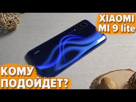 Xiaomi MI 9 Lite покупать в 2020 или обходить стороной?