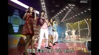 Video Park Myeong-soo - Prince of the sea, 박명수 - 바다의 왕자, Music Camp 20000708 download MP3, 3GP, MP4, WEBM, AVI, FLV Juli 2018
