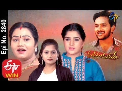 Manasu Mamata   25th February 2020   Full Episode No 2840   ETV Telugu