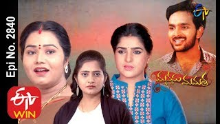Baixar Manasu Mamata | 25th February 2020 | Full Episode No 2840 | ETV Telugu
