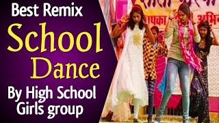 Remix School Dance || School Dance 2019 || School Dance Performance || School Girls Dance ||