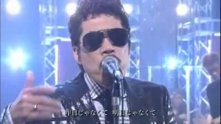 鈴木雅之 - 幸せな結末 with 松たか子