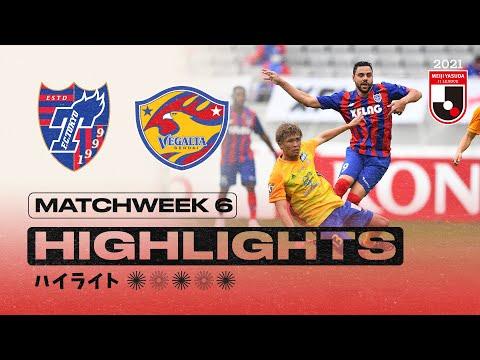 Tokyo Sendai Goals And Highlights
