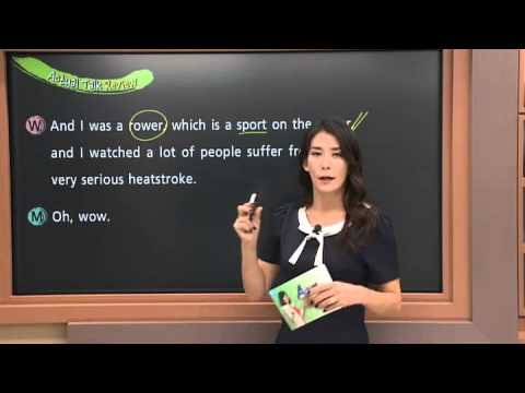 Actual English with Jennifer - Lesson 250. Heat Stroke_#001