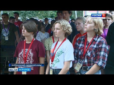 Православная молодежь съехалась на образовательный форум