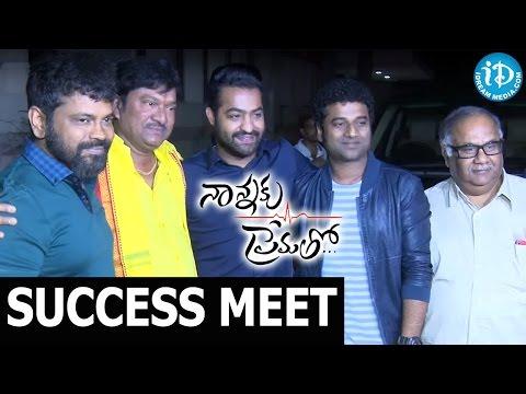 nannaku prematho success meet rajeev khandelwal
