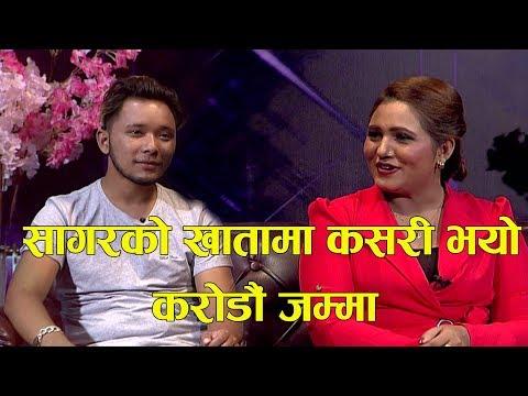 Sagar Ale सागर आले भन्छन मेरो बैंक खातामा करोड जम्मा हुन आँटिसक्यो || Episode 7 || Jhankar Live Show