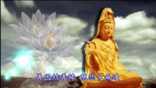 Gambar cover 願做菩薩那朵蓮 演唱:路勇 作詞:馬雙雲 作曲:路勇