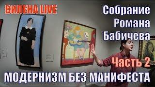 видео Работы из художественного музея Нукуса покажут в ГМИИ им. Пушкина