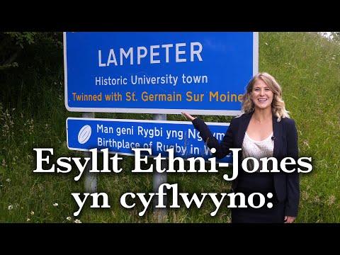 LLANBEDR PONT STEFFAN – Esyllt Ethni-Jones yn cyflwyno: