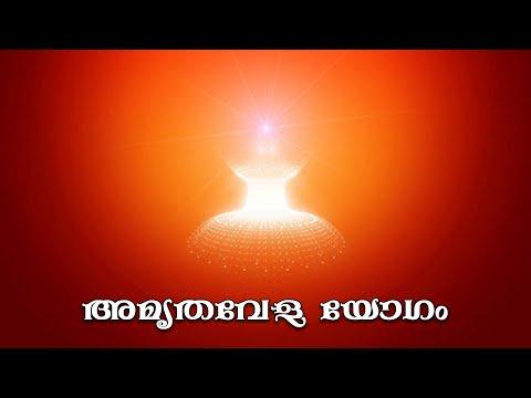 26.12.2020 Amrithavela Yogam   Brahma Kumaris Palakkad   Brahma Kumaris Kerala  