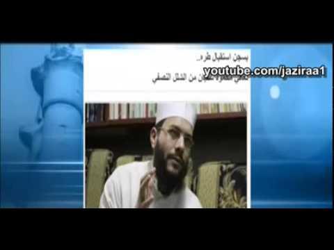 الشيخ محمود شعبان يشفى من الشلل فى السجن بمعجزة  بعد ان رأى رؤيا تنذر باقتراب الفرج