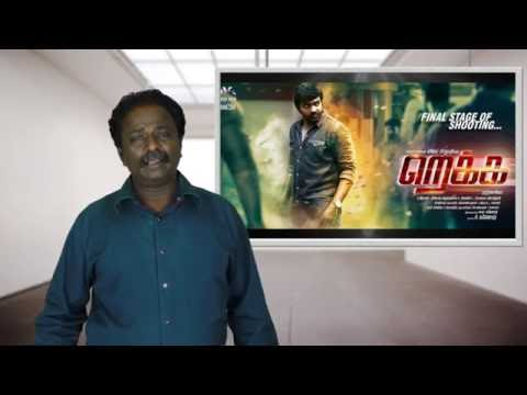 Rekka Movie Review - Vijay Sethupathy -...