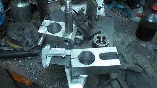 Литьё закалка и обработка алюминиевой заготовки.