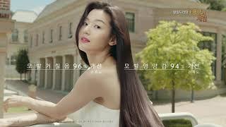 [전지현 광고 모음] LG생활건강 엘라스틴 : 프로폴리…