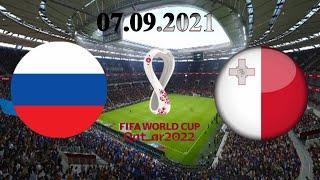 РОССИЯ МАЛЬТА 2 0 ОБЗОР МАТЧА 07 09 2021 ФУТБОЛ ВИДЕО ГОЛЫ ЧМ 2022 ОТБОРОЧНЫЙ МАТЧ прогноз FIFA 21