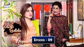 Barfi Laddu | Episode 9 | 25th July 2019 | ARY Digital Drama