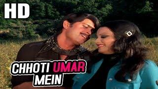 Chhoti Umar Mein | Kishore Kumar | Aakraman 1975 Songs | Rakesh Roshan, Rekha